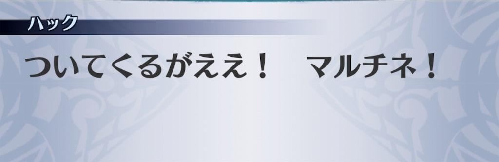f:id:seisyuu:20190614140945j:plain
