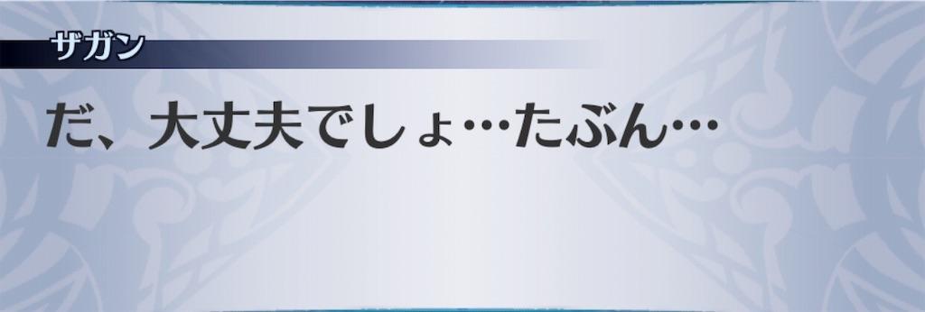 f:id:seisyuu:20190614141151j:plain