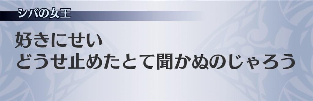 f:id:seisyuu:20190614141401j:plain