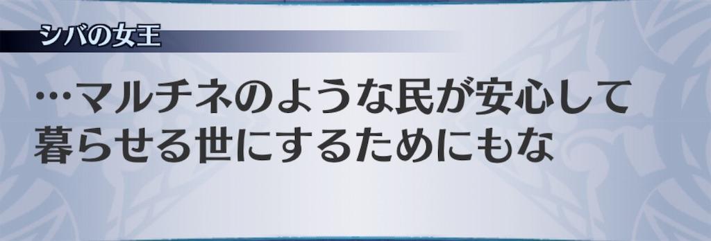f:id:seisyuu:20190614141408j:plain