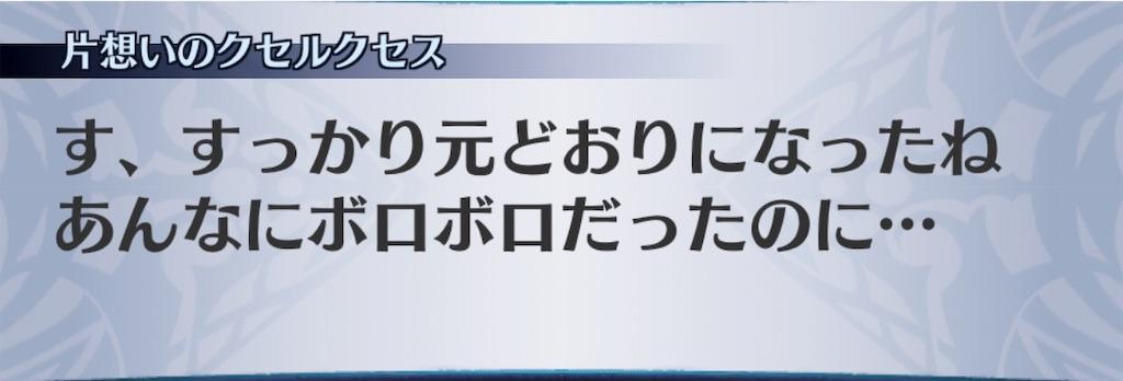 f:id:seisyuu:20190614141537j:plain