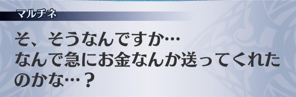 f:id:seisyuu:20190614141721j:plain