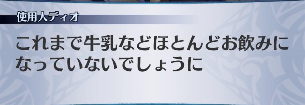 f:id:seisyuu:20190614142207j:plain