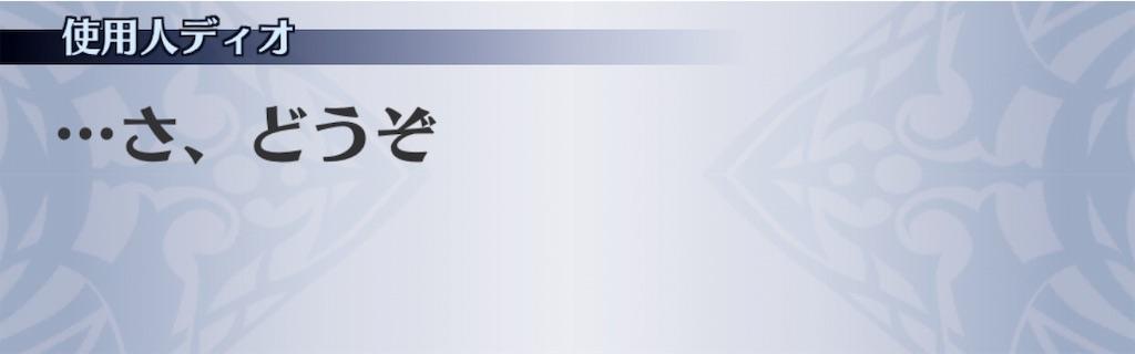 f:id:seisyuu:20190614142437j:plain