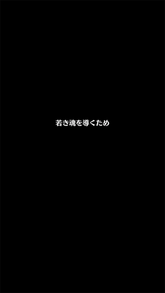 f:id:seisyuu:20190614142453p:plain