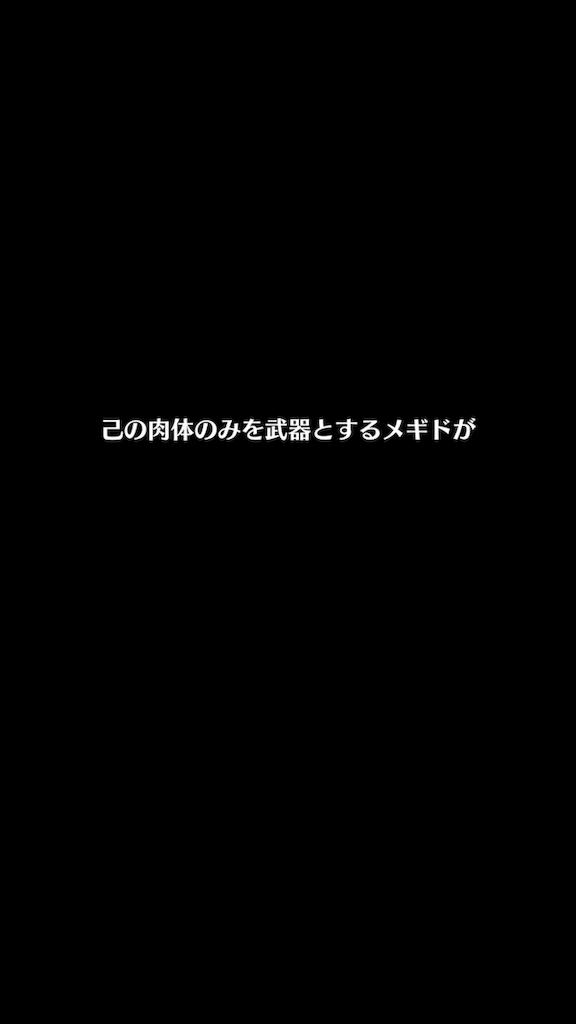 f:id:seisyuu:20190614142459p:plain