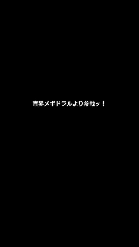 f:id:seisyuu:20190614142503p:plain