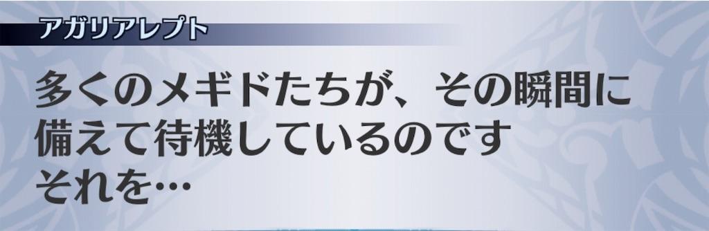 f:id:seisyuu:20190615152936j:plain