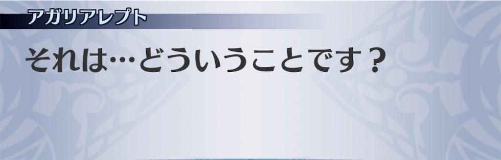f:id:seisyuu:20190615153017j:plain