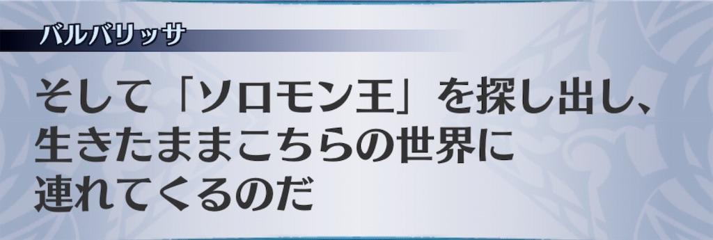 f:id:seisyuu:20190615153434j:plain