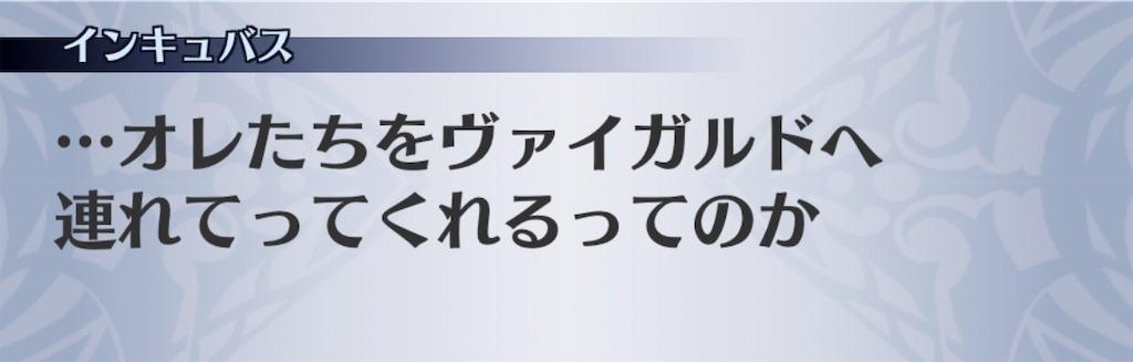 f:id:seisyuu:20190615153750j:plain