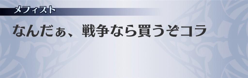 f:id:seisyuu:20190615154047j:plain