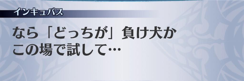 f:id:seisyuu:20190615154401j:plain