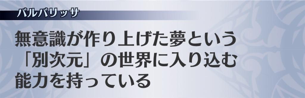 f:id:seisyuu:20190615154623j:plain