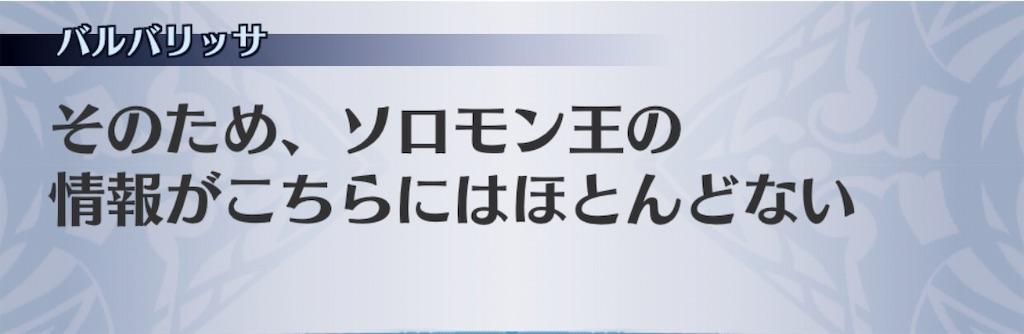 f:id:seisyuu:20190615154756j:plain