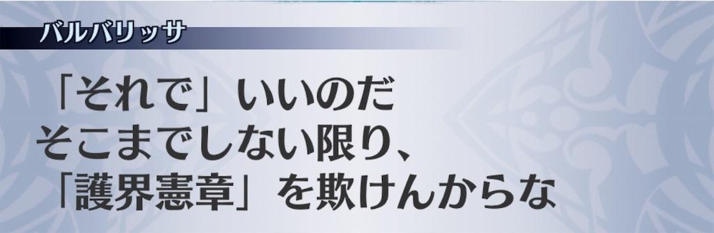 f:id:seisyuu:20190615155035j:plain