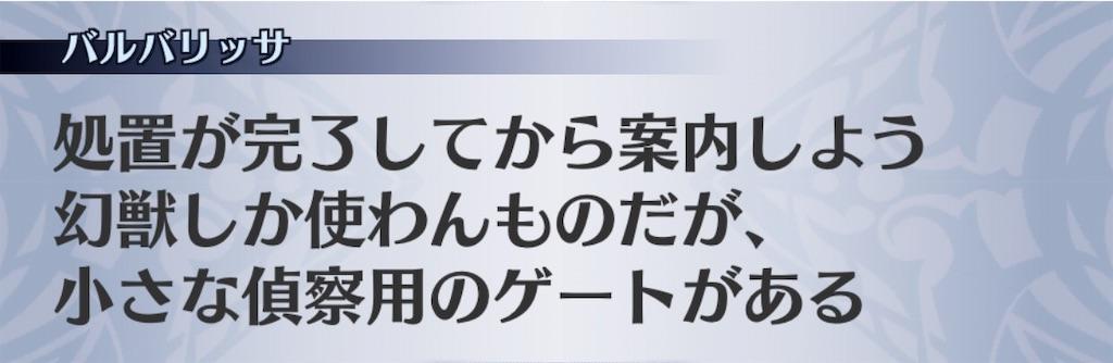 f:id:seisyuu:20190615155117j:plain