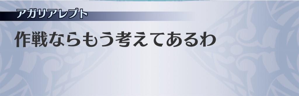 f:id:seisyuu:20190616202824j:plain