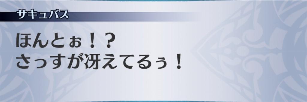 f:id:seisyuu:20190616202827j:plain