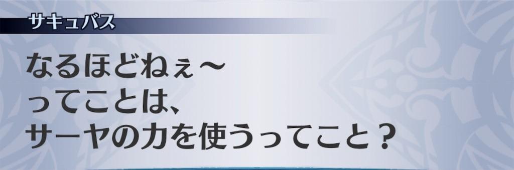 f:id:seisyuu:20190616203237j:plain