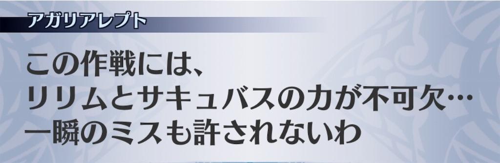 f:id:seisyuu:20190616203430j:plain