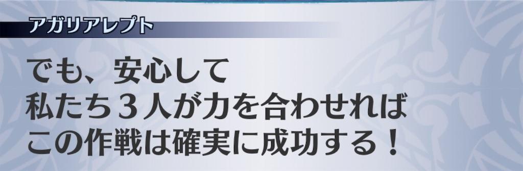 f:id:seisyuu:20190616203436j:plain