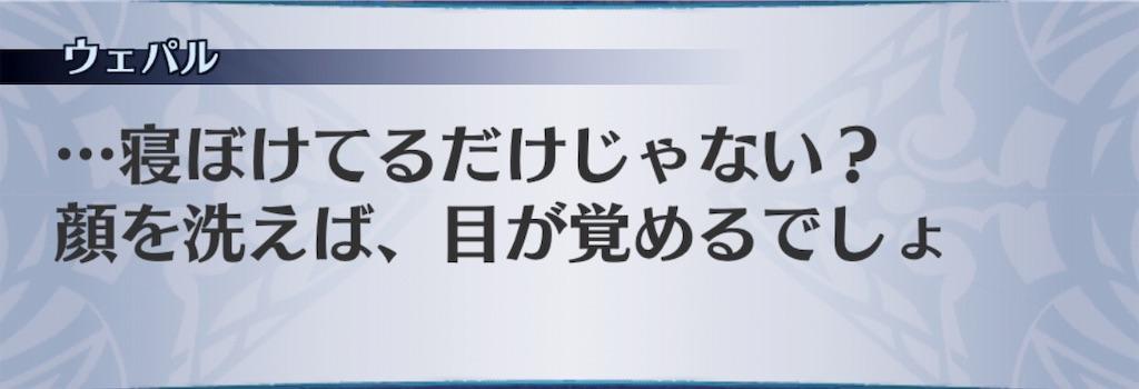 f:id:seisyuu:20190616204103j:plain