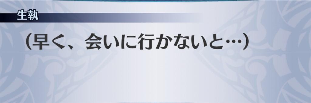 f:id:seisyuu:20190616204220j:plain