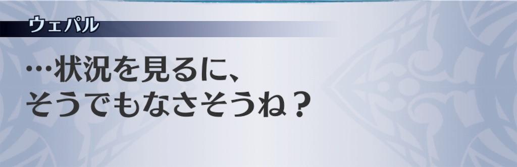 f:id:seisyuu:20190616204443j:plain
