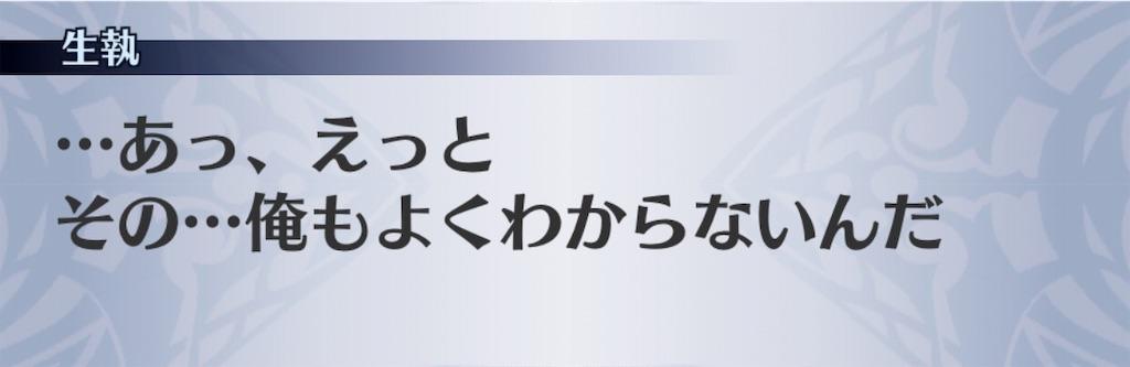 f:id:seisyuu:20190616204615j:plain