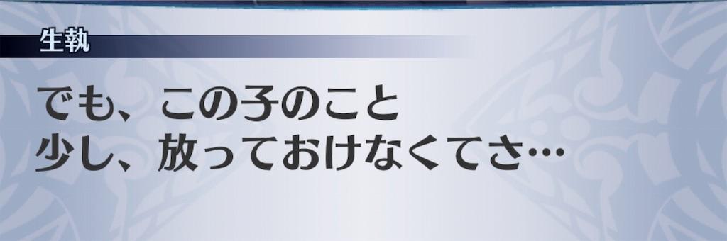 f:id:seisyuu:20190616204618j:plain