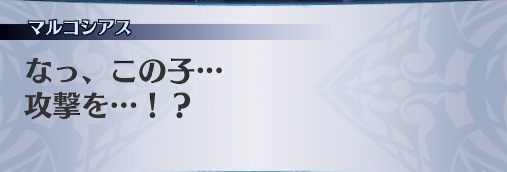 f:id:seisyuu:20190616204805j:plain