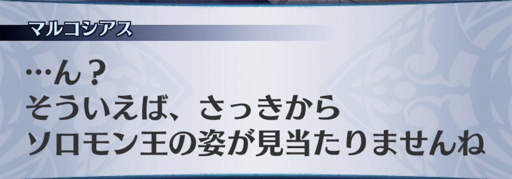 f:id:seisyuu:20190616220537j:plain