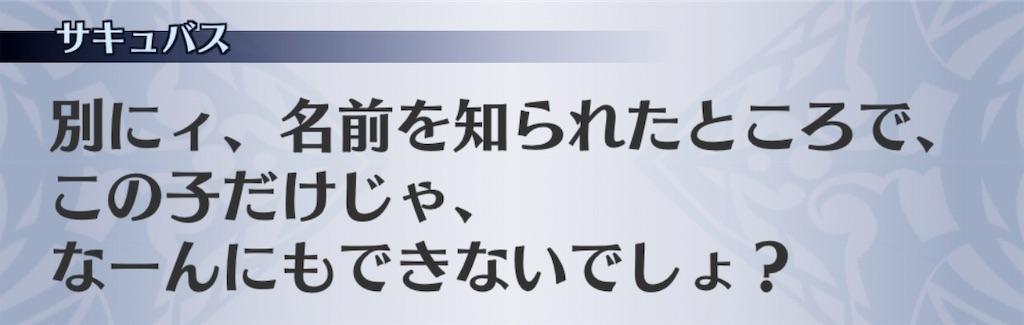 f:id:seisyuu:20190616220826j:plain