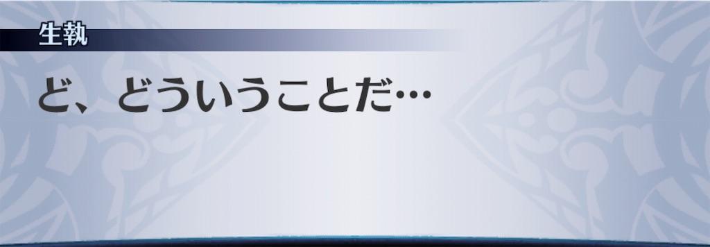 f:id:seisyuu:20190616221249j:plain