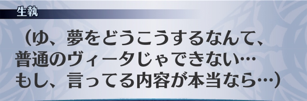 f:id:seisyuu:20190616221310j:plain