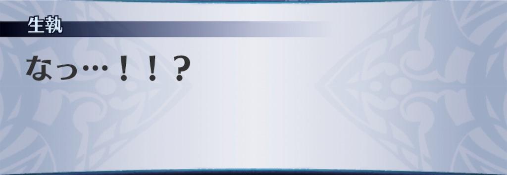 f:id:seisyuu:20190616221417j:plain