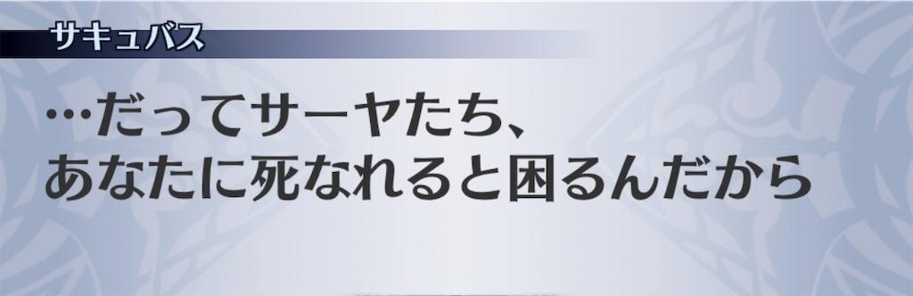 f:id:seisyuu:20190616221528j:plain