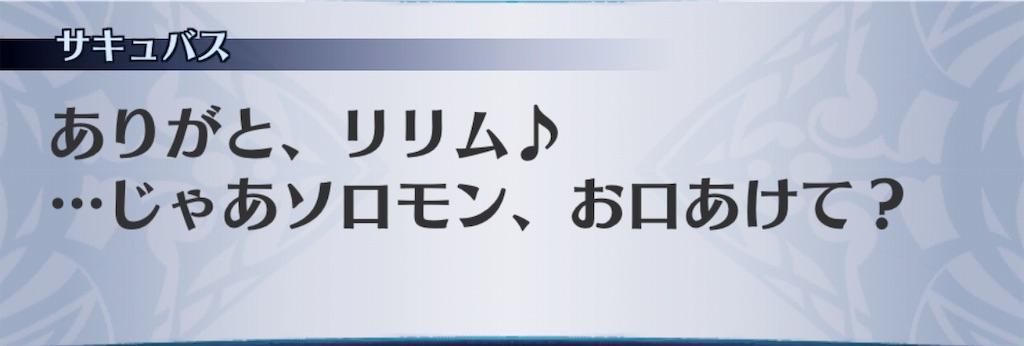 f:id:seisyuu:20190616221706j:plain