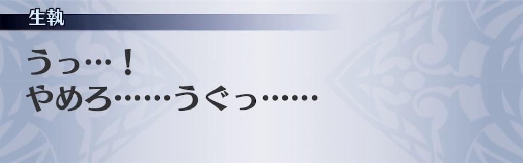 f:id:seisyuu:20190616221736j:plain