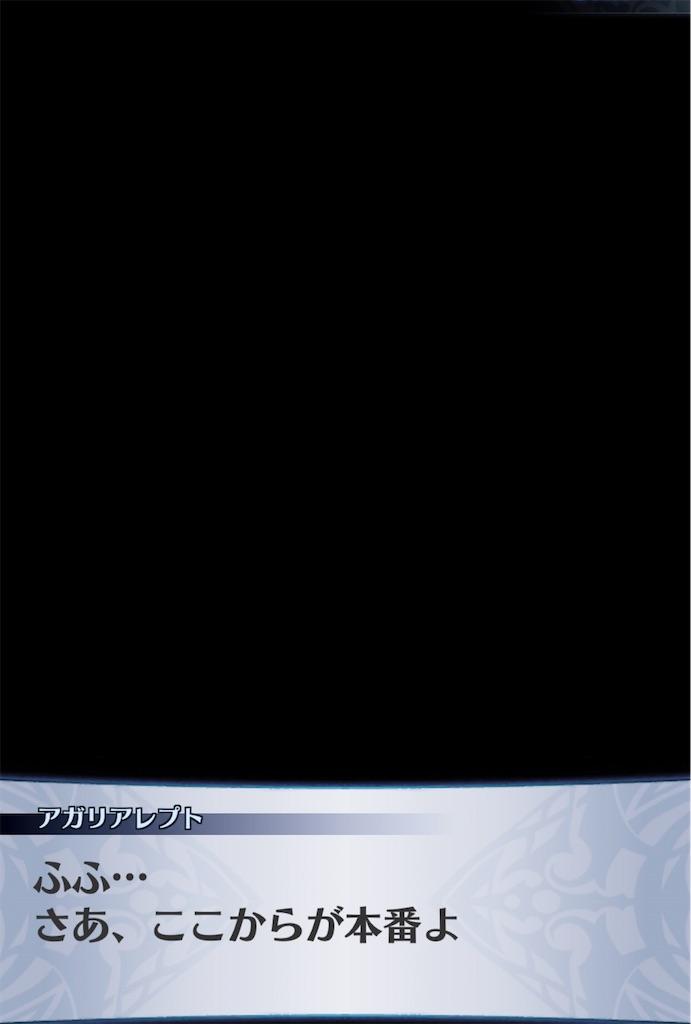 f:id:seisyuu:20190616221847j:plain