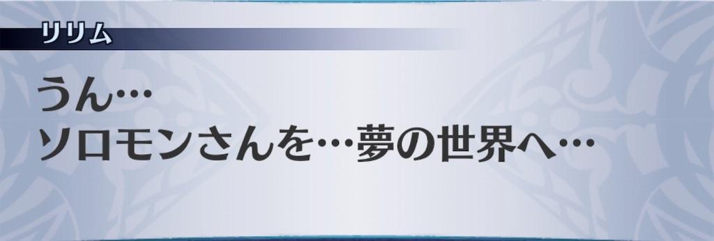 f:id:seisyuu:20190616221858j:plain