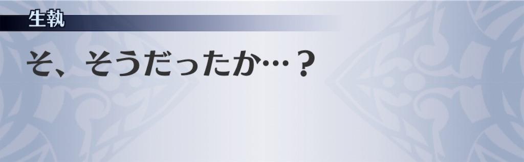 f:id:seisyuu:20190617050803j:plain