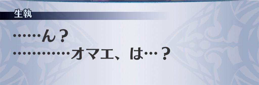 f:id:seisyuu:20190617050915j:plain