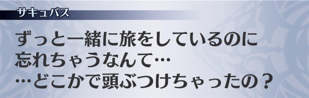 f:id:seisyuu:20190617050926j:plain
