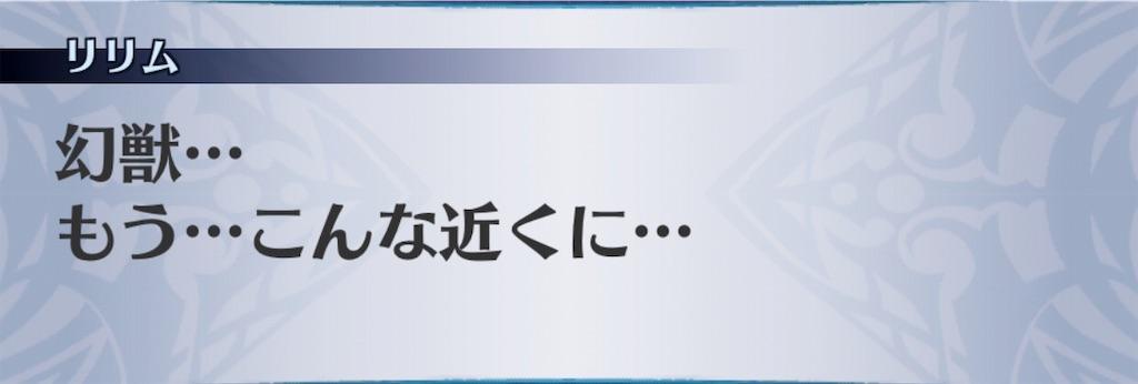 f:id:seisyuu:20190617051419j:plain