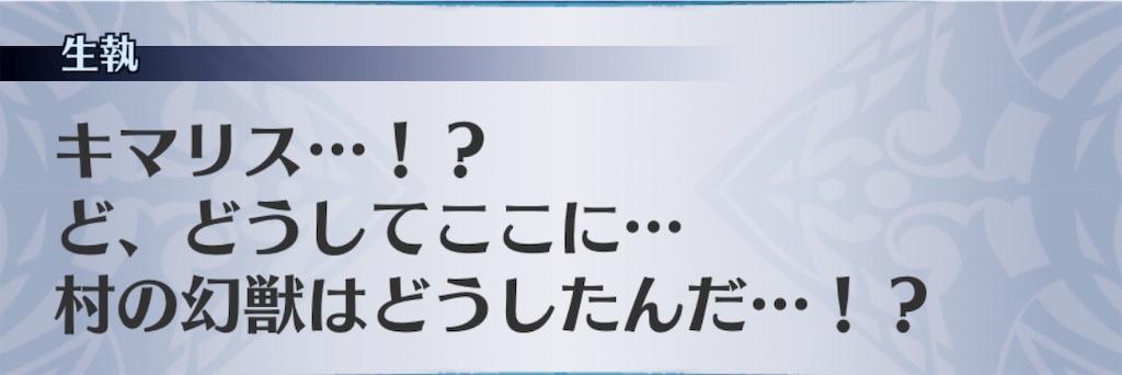f:id:seisyuu:20190617051749j:plain