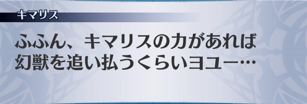 f:id:seisyuu:20190617051801j:plain
