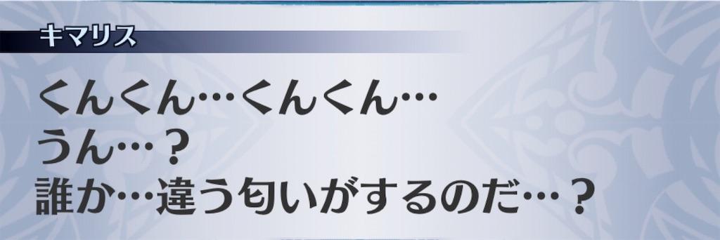 f:id:seisyuu:20190617051821j:plain