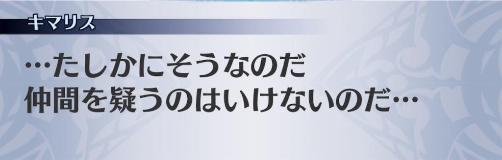 f:id:seisyuu:20190617051857j:plain